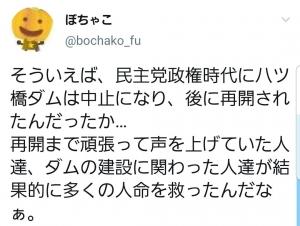 Photo_20191016192001